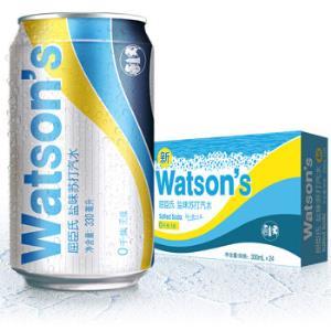 屈臣氏(Watsons)盐味苏打汽水苏打水汽水饮料调酒净饮推荐330ml*24罐整箱装*2件 147元(合73.5元/件)