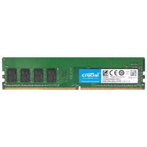 crucial 英睿达 8GB DDR4 2666 台式机电脑内存条 249元
