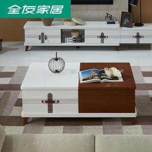 全友 电视柜客厅伸缩电视柜简约现代茶几茶桌储物台120377359元