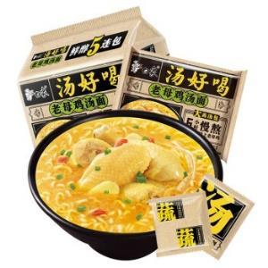 白象方便面汤好喝老母鸡汤面泡面五连包*12件 99.2元(合8.27元/件)