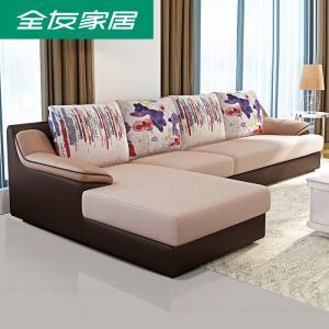 全友家居餐桌椅组合客厅茶几电视柜皮布艺沙发家具套装73018C  券后5798元