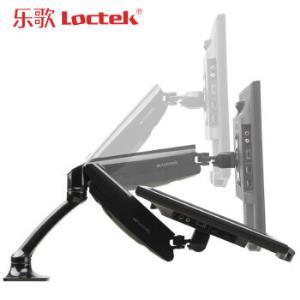 Loctek乐歌DLB502显示器支架 149元(需用券)