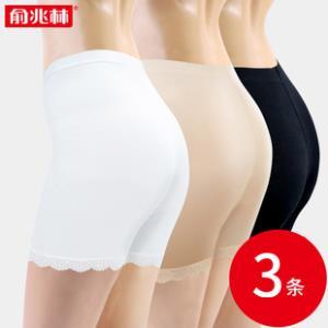 俞兆林 安全裤保险裤内裤3条装 券后¥19.9
