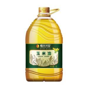 恒大兴安 非转基因 玉米油 4L 53.9元