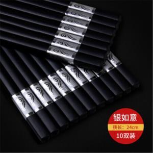 合金筷子10双装不锈不发霉耐高温  银如意24cm 15.9元