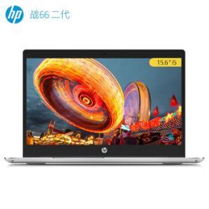 HP 惠普 战66 二代 14英寸笔记本电脑(i5-8265U、8GB、512GB、MX250) 4999元