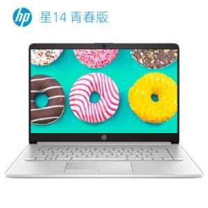 惠普(HP)星14 青春版 14英寸轻薄窄边框笔记本电脑(i7-8565U 8G 1T+128G SSD R530 2G FHD IPS)闪耀银 5299元