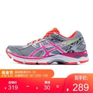 ASICS亚瑟士 跑鞋 女跑步鞋 透气运动鞋 GEL-EXALT 3  T666N-9335 银色/粉色/珊瑚色 36 289元
