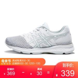 ASICS亚瑟士透气跑鞋 稳定跑步鞋 女运动鞋 GEL-EXALT 4 T8D5Q-0196 白色 37.5 339元