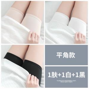 俞兆林 女士中腰防走光安全裤  性感平角内裤打底裤女 1黑1白1肤 M29.9元