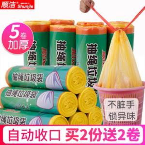顺洁 加厚垃圾袋 5卷100只 (需用券) ¥5 4.8元包邮