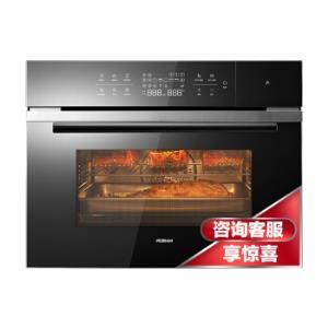 老板 Robam嵌入式蒸烤一体机家用烘焙多功能大容量智能烤箱蒸箱二合一C973A6999元