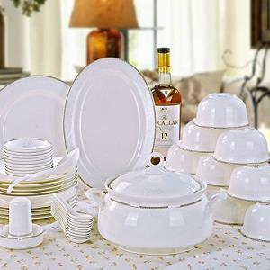 Doruik 德瑞克 陶瓷碗碟骨瓷餐具 56头宫廷煲套装 259元