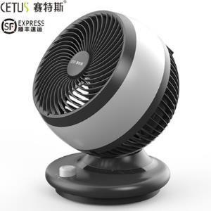 黑科技 电风扇循环换气空调风扇  券后59元