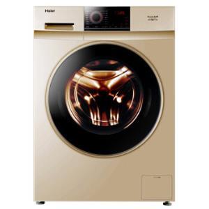 Haier海尔G100818BG洗衣机10KG1799元