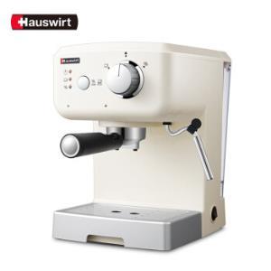 海氏(Hauswirt)HC71 咖啡机家用小型 全半自动意式商用蒸汽打奶泡 579元