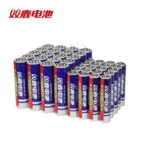 双鹿 碳性电池5号20粒+7号20粒 券后16.9元