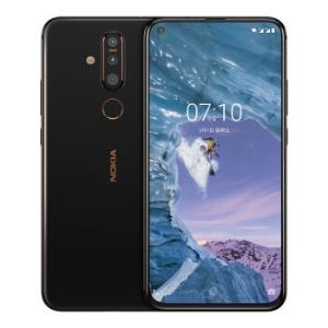 NOKIA 诺基亚 X71 智能手机 太空黑 6GB+128GB2699元