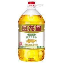 京东商城 金龙鱼 非转基因压榨一级 纯正玉米油4L 38.9元(合9.7元/L)