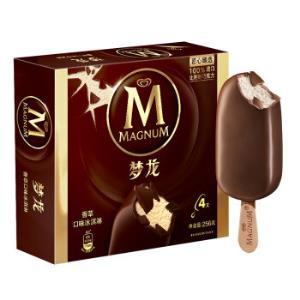 和路雪梦龙香草口味冰淇淋家庭装64g*4支雪糕(新老包装随机发货)*4件 87元(合21.75元/件)