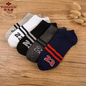 俞兆林男船袜5双装薄款棉袜男短袜低帮隐形浅口运动潮袜 5双袋装19.9元