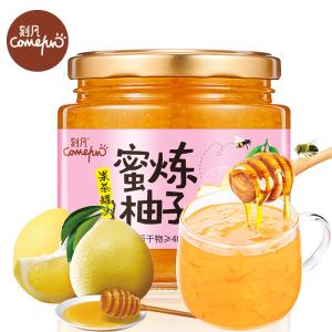 包邮 肴仔仔 蜜炼柚子茶 500g¥13.5