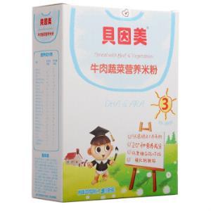 BEINGMATE贝因美婴幼儿营养米粉225g牛肉蔬菜味*6件 109元(合18.17元/件)