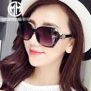 唐嫣同款 防紫外线偏光太阳镜时尚墨镜  券后¥19.9