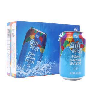 �P山啤酒 冰�啤酒 320ml*6罐  平常30元9.9元包�]