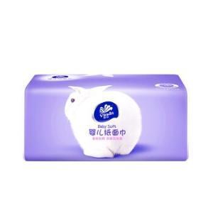�S�_ ��撼榧� 3��110抽 (中�格)1元