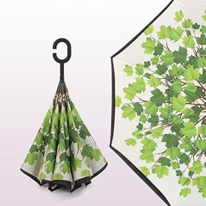 Doruik 德瑞克 C型双层反向晴雨伞 绿叶 49.8元