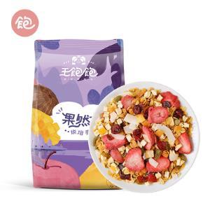 王饱饱 果然多早餐代餐燕麦片400g  券后29.9元