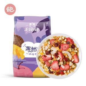 王饱饱 果然多早餐代餐燕麦片 29.9元包邮
