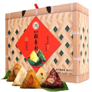 稻香村 粽子 端午粽子礼盒 端午粽飘香 1200g15粽6味 59.9元