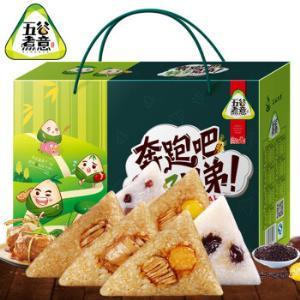 五谷煮蛋黄鲜肉粽子礼盒装 奔跑吧粽子兄弟1280g 29.9元