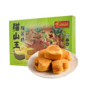马来西亚进口新乐记牌猫山王榴莲酥200g *7件 109.3元(合15.61元/件)