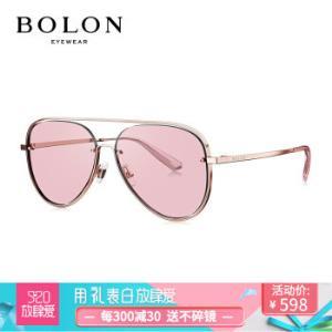 暴龙眼镜 2019新款变色太阳镜男女同款时尚飞行员偏光墨镜司机驾驶镜BL7059 E32-透粉变色片 538元(需用券)