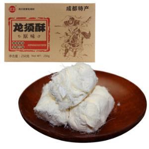 辉煌 原味龙须酥 250g 6.93元