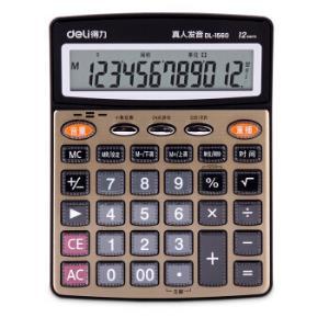 得力(deli)1560 大屏幕桌面语音计算器 大按键(金色) *5件 107.5元(合21.5元/件)