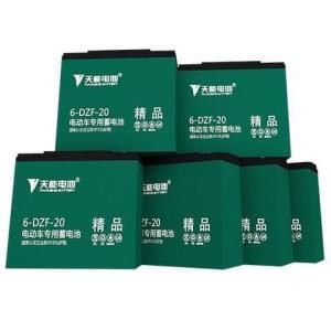 天能 铅酸60v20ah 电动车电池 508元
