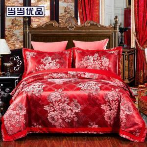 当当优品丝棉四件套 奢华绸缎欧式提花床品 双人床单四件套 夜宴(大红) 199元包邮