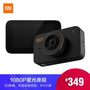 小米行车记录仪1S 1080p高清夜视车载智能记录仪迷你汽车载记录仪 349元