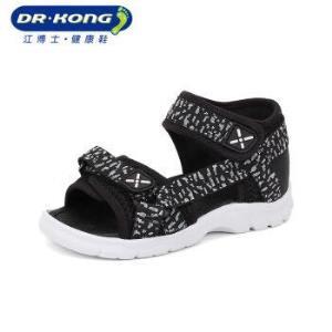 Dr.Kong 江博士 幼儿全接触凉鞋 159元