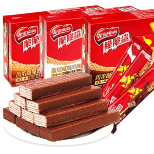 雀巢 脆脆鲨 巧克力威化 饼干(散装)散装零食小吃大礼包500g *2件 37.6元(合18.8元/件)