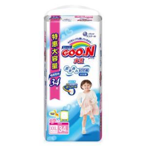 大王GOON维E拉拉裤XXL32片(15kg以上)婴儿特大号持久干爽*2件