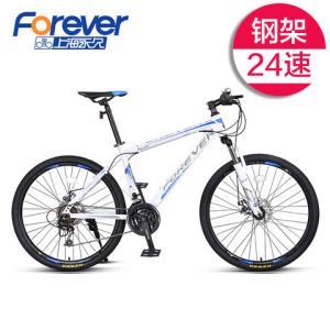 FOREVER 永久 26寸 山地自行车 588元包邮(满减后)