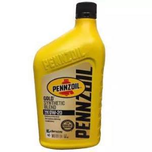 PENNZOIL 鹏斯 全合成机油 Ultra Platinum 0W-20 SN 1Qt *10件 544.4元(合54.44元/件)