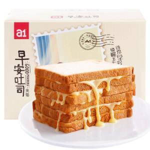 爱逸 炼乳吐司 750g 28.7元(需用券)
