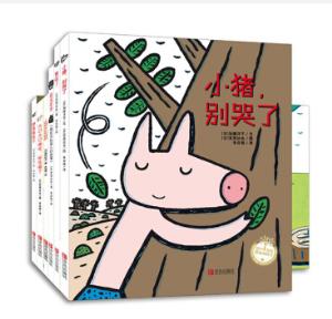 《宫西达也绘声绘色精选图画书》(精装、共6册) 64.81元