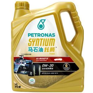 马石油 (PETRONAS ) F1五连冠纪念版 炫腾7000全合成机油 0W-20 SN PLUS级 4L 588元